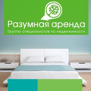 Аренда квартир и офисов Льва Толстого