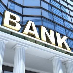 Банки Льва Толстого