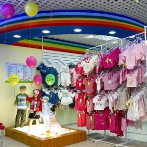 Детские магазины Льва Толстого