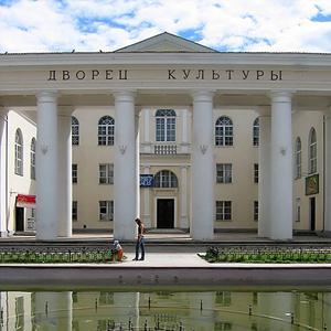 Дворцы и дома культуры Льва Толстого