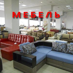 Магазины мебели Льва Толстого