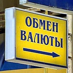 Обмен валют Льва Толстого
