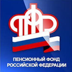 Пенсионные фонды Льва Толстого