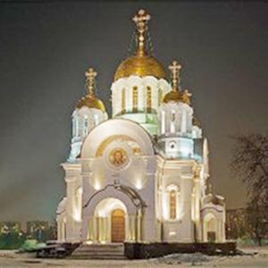 Религиозные учреждения Льва Толстого