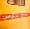 Аварийные службы в Льве Толстом