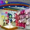 Детские магазины в Льве Толстом
