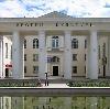 Дворцы и дома культуры в Льве Толстом