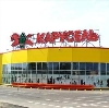 Гипермаркеты в Льве Толстом