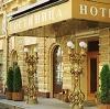 Гостиницы в Льве Толстом