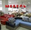 Магазины мебели в Льве Толстом