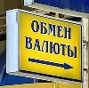 Обмен валют в Льве Толстом