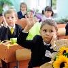 Школы в Льве Толстом